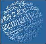 English  to French  translation  services,  English  to Danish  translation  services, English  to Dutch   translation  services, English  to  Swedish   translation  services, English  to Finnish   translation  services, English  to Norwegian  translation  services, English  to Japanese   translation  services, English  to Thai   translation  services, English  to Korean   translation  services, English  to  Turkish   translation  services, English  to Russian   translation  services, English  to  Arabic  translation  services, English  to Persian  translation  services, English  to  Czech   translation  services, English  to  Spanish   translation  services, English  to German   translation  services, English  to Italian   translation  services, English  to Portuguese   translation  services, English  to  Indian  Languages, Indian  Languages to   English